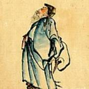 Fukurokuju God Of Wisdom 1840 Poster