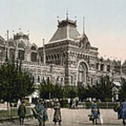 Government Palace In Nizhny Novgorod - Russia Poster