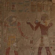 Horus Is Shown Receiving Gifts Poster
