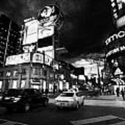 Intersection Of Yonge And Dundas At Night Yonge-dundas Square Toronto Ontario Canada Poster