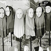 Islamic Mannequins Poster