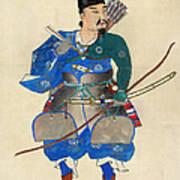 Japan: Archery Poster