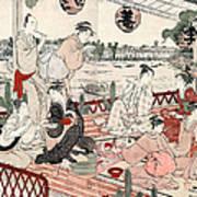 Japan: Restaurant, C1786 Poster
