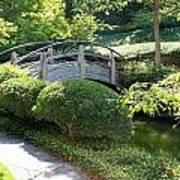 Japanese Garden Bridge Poster