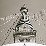 Kathmandu Poster