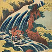 Katsushika Hokusai Horse Washing Poster