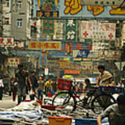Kowloon Street With Workers Setting Poster