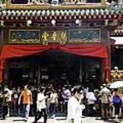 Kwan Im Tong Hood Cho Buddhist Temple In The Bugis Area In Singa Poster