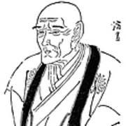 Kyokutei Bakin (1767-1848) Poster