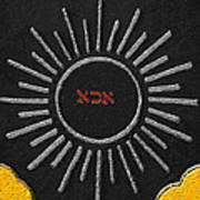 Light Of God 2 Poster
