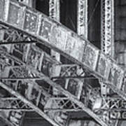 Longfellow Bridge Arches V Poster