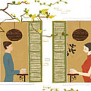 Man And Woman Drinking Coffee View From Window Poster