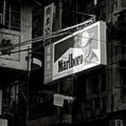 Marlboro In Hong Kong Poster