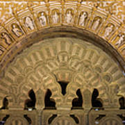 Muslim Arch With Christian Reliefs In Mezquita Poster