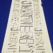Obelisk Of Tuthmosis IIi And Blue Sky Poster