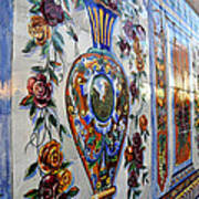 Old Spanish Tiles Poster