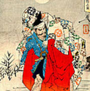 Omori And Demon Princess 1880 Poster by Padre Art