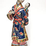 Oriental Lady And Child Poster
