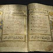Pages Of A 13th Century Koran Poster