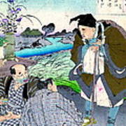 Poet Matsuo Basho 1881 Poster