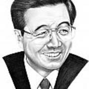 President Hu Jintao Poster