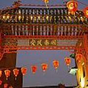 Red Lanterns And Gate On Gerrard Street Poster