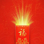 Red Pocket For Chinese New Year Poster by BJI/Blue Jean Images