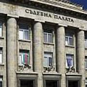 Ruse Bulgaria Courthouse Poster
