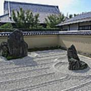 Ryogen-in Raked Gravel Garden - Kyoto Japan Poster