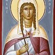 Saint Nadia - Hope Poster by Julia Bridget Hayes