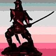 Samurai Sunrise Poster
