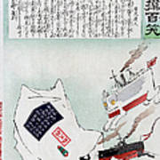 Sino-japanese War, 1895 Poster