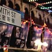 Smith Street Poster