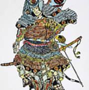 Soldier: Samurai Poster