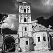 St Lazarus Church With Belfry Larnaca Republic Of Cyprus Europe Poster