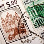 Stamp Collection Poster by Mustafa Otyakmaz
