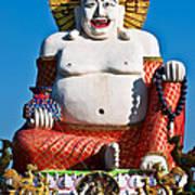 Statue Of Shiva Poster