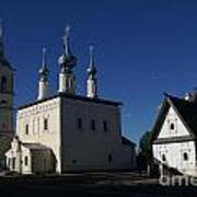 Suzdal 22 Poster