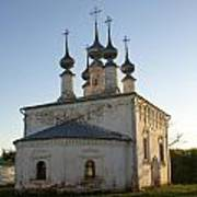 Suzdal 33 Poster