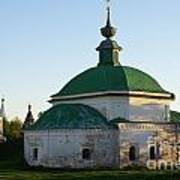 Suzdal 34 Poster
