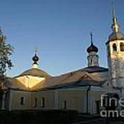 Suzdal 39 Poster
