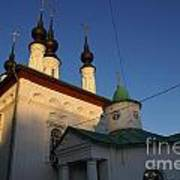 Suzdal 42 Poster
