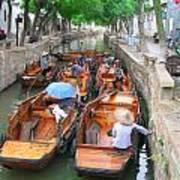 Suzhou Canal Traffic Jam Poster