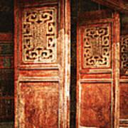 Temple Door Poster