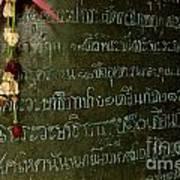 Thai Bell 2 Poster