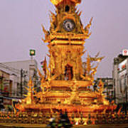 The Chiang Rai Clock Tower  Poster