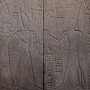 The Gods Horus And Amun Are Represented Poster