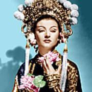 The Mask Of Fu Manchu, Myrna Loy, 1932 Poster
