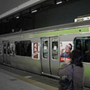 Tokyo Metro Poster by Naxart Studio