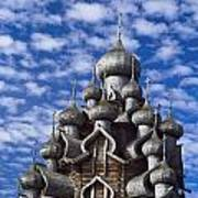 Transfiguration Cathedral Poster